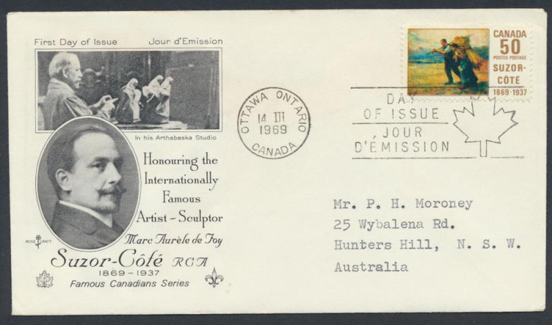 FDC SG 634 SC# 492 SPECIAL - please read details - Art Sculptor