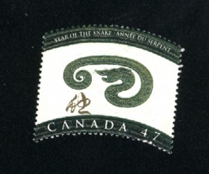 Canada #1883  -1   used VF 2001 PD