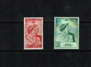 Aden: Seiyun State:  1948  Royal Silver Wedding Mint