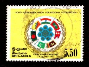 Sri Lanka 1985 SAARC 1st Summit, Flags 5.50r Scott.775 Used (#1)