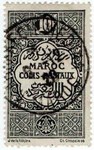 (I.B) French Morocco Postal : Colis Postaux 10Fr