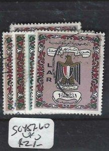 LIBYA  (PP2706B)  SC 457-60   VFU