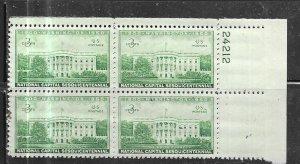 US #990 3c Executive Mansion Plate Block of 4 (MNH) CV $1.00