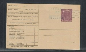 Canada Postal Card H&G 180 Unused Preprinted for Canadian National Express