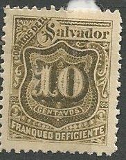 El Salvador || Scott # J5 - MH  ©