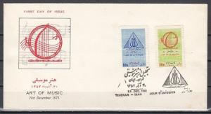 Persia, Scott cat. 1746-1747. Art of Music issue on a First day cover. #2