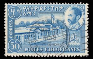 SPECIAL DELIVERY STAMP FROM ETHIOPIA YEAR 1954 - 62. SCOTT # E4