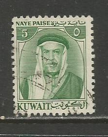 Kuwait   #140  Used  (1959)