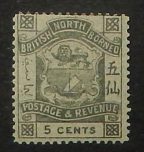 North Borneo 40. 1887 5c Slate Arms, NH