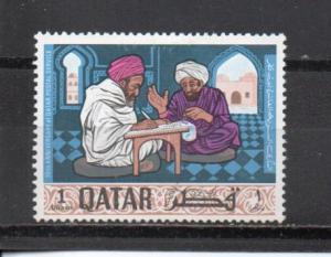 Qatar 127 MNH