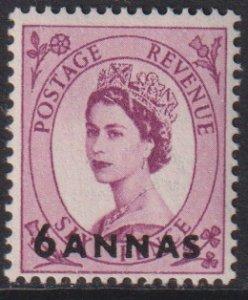 1952 - 1954 Bahrain 6 Anna surcharge QE MNH Sc# 88 CV $6.00