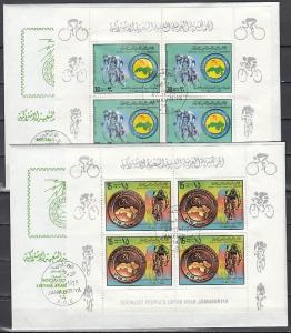 Libya, Scott cat. 840-841 A. Junior Cycling sheets on 2 First day covers.
