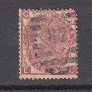 J27442 1867-80 great britain used #49 plate # 7 queen
