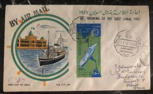 1957 Egypt First Day Cover FDC Re Opening Of The Suez Canal To Greece MXE