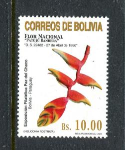 Bolivia 1133, MNH.2001, National symbols 1v flowers. x27678