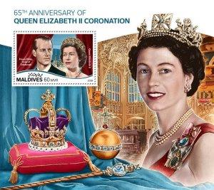 Maldives Royalty Stamps 2018 MNH Queen Elizabeth II Coronation 65th Anniv 1v S/S