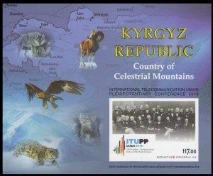 2018 Kyrgyzstan 934/B94b Conference of the International Telecommunication Union