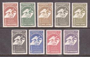 Venezuela - Scott #C284-C292 - MH - Some gum toning - SCV $6.50