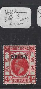 HONG KONG CHINA OVPT (P0504B)  KGV 4C  SG 3   MOG