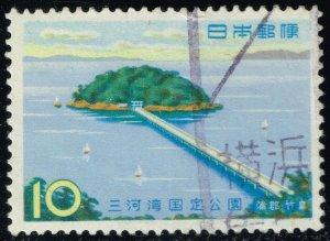 Japan #691 Takeshima; Used (3Stars)