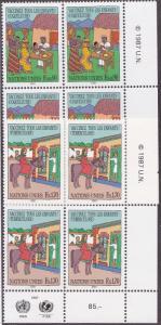 UN GENEVA MNH Scott # 160-161 Immunize Children Corner Blocks (8 Stamps) -2