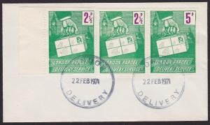 GB 1971 Postal Strike : London Parcel Delivery stamps on cover..............6705