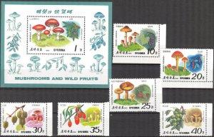 Korea 1989 Mushrooms set of 6 + S/S MNH**