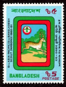 Bangladesh TK.5/- Asia-Pacific Scout Jamboree, Deer Animal 1981 Scott.191 MNH