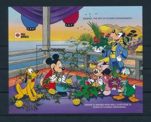 [22471] Grenada Grenadines 1991 Disney Mickey Minnie Mouse Pluto Goofy Japan MNH