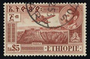 Ethiopia Scott C32 Used.