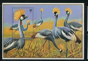 Rwanda #661 MNH
