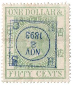 (I.B) Hong Kong Revenue : Stamp Duty $1.50 (1885)