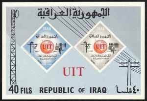 1965 Iraq UIT ITU Centenary imperf S/S souvenir sheet MNH Sc# 378a