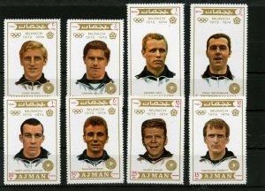AJMAN 1971 SOCCER WORLD CUP GERMANY SET OF 8 STAMPS MNH