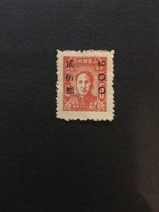 China LIBERATED area stamps, unused, rare overprint, Genuine, RARE, List #605