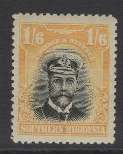 SOUTHERN RHODESIA SG11 1924 1/6 BLACK & YELLOW MTD MINT