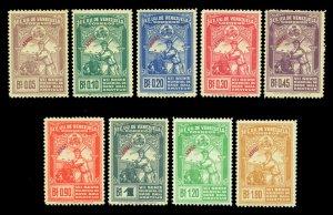 VENEZUELA 1944 BASEBALL - 7th World Amateur Baseball Sc#C189-197 (Mi 415-23) MNH