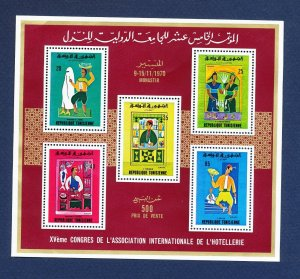 TUNISIA - Scott 543a - FVF MNH S/S - Hoteliers, Hotels, Weddings - 1970