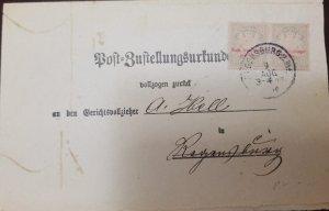O) 1876 GERMAN BAVARIA, BAYERN, COAT OF ARMS SCT J6 10pf gray, ,