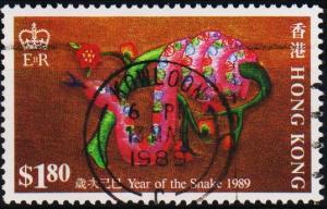 Hong Kong. 1989 $1.80 S.G.589 Fine Used
