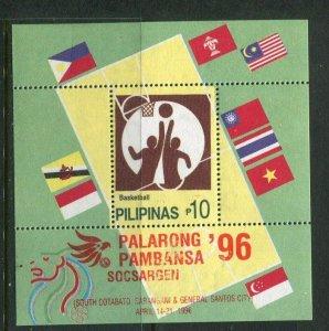 Philippines #2406 MNH