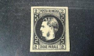 Romania #29 mint hinged e203 7887