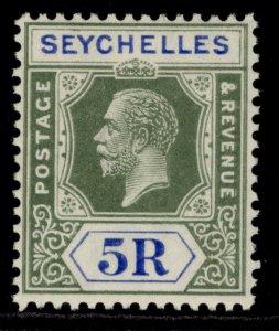 SEYCHELLES GV SG123, 5r yellow-green & blue, LH MINT. Cat £120.
