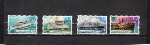 PAPUA NEW GUINEA 1976 SHIPS SET OF 4 STAMPS MNH