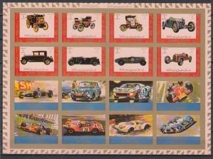 Ajman, Mi cat. 2749-2764 B. Racing Cars and Antique Autos, IMPERF Pink sheet