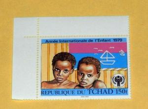 Chad - 377, MNH - IYC, African Boys. SCV - $1.50