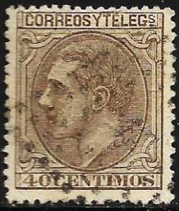 Spain 1879 Scott# 247 Used