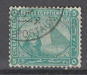 COLLECTION LOT # 3637 EGYPT #40 1879 CV+$11.50