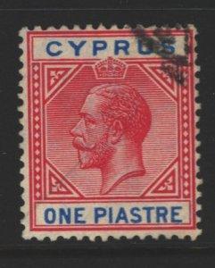 Cyprus Sc#64 Used