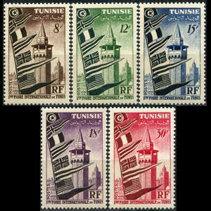 TUNISIA 1953 - Scott# 231-5 Intl.Fair Set of 5 LH